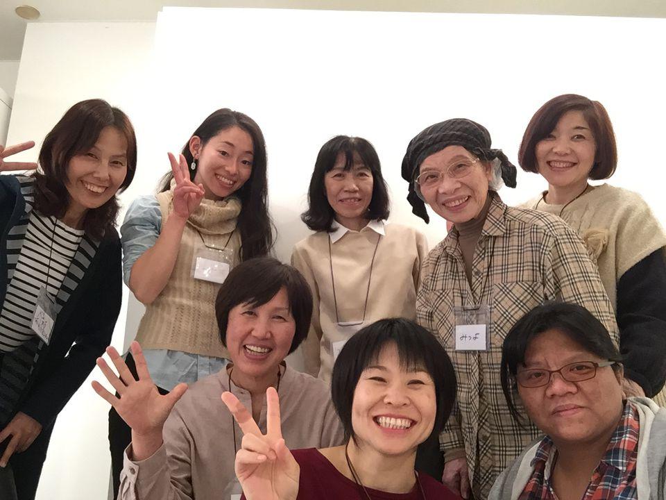 タッチフォーヘルス体験会In沼津の感想11/17