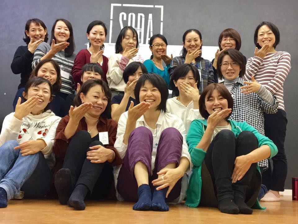 タッチフォーヘルス体験会@横浜で頂いた感想