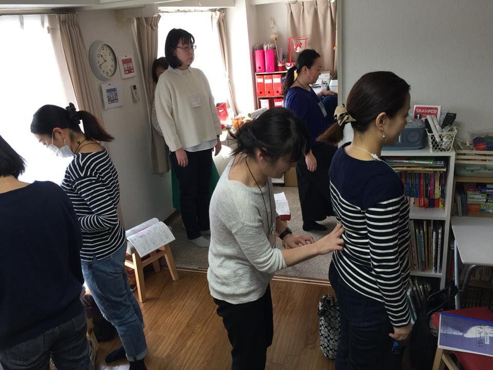 子育てのためのキネシオロジー講座@横浜第4回
