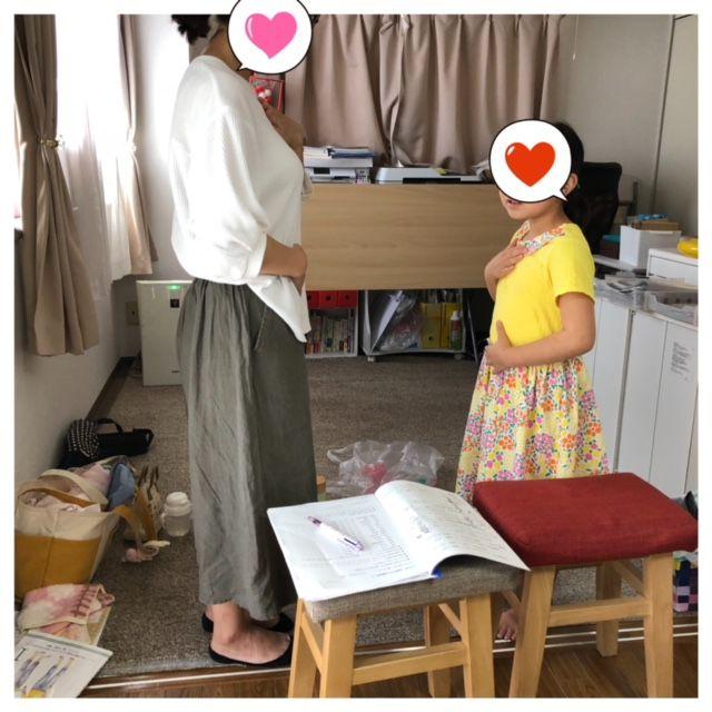 子育てのためのキネシオロジー@横浜復習会
