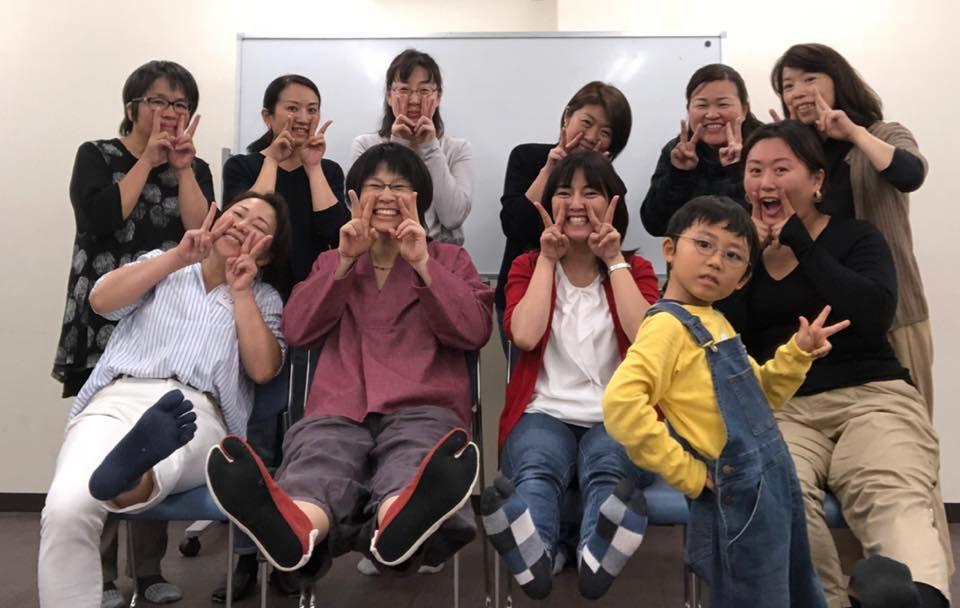 子育てのためのキネシオロジー@横浜